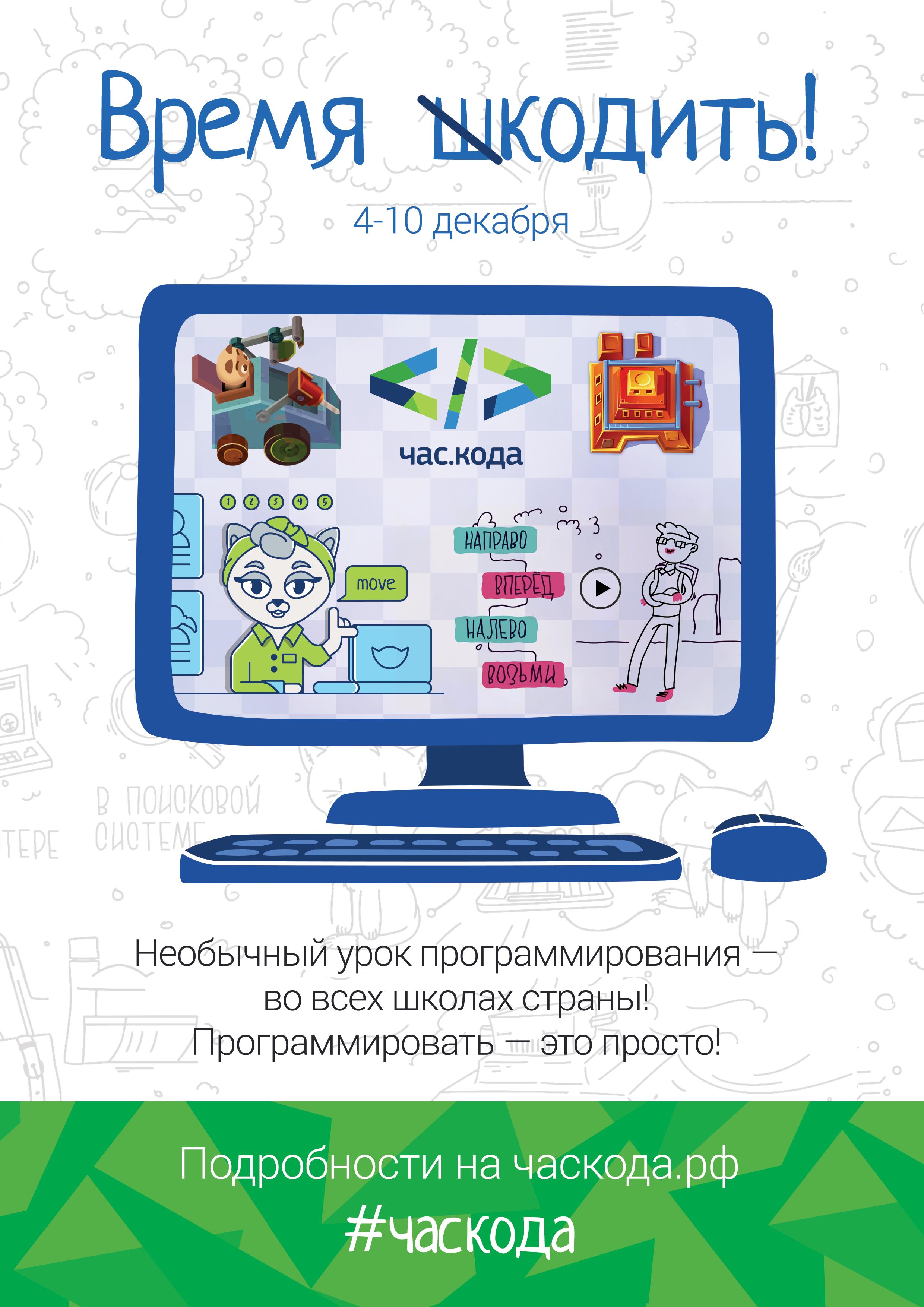 http://vozdv-shkola.ucoz.ru/2017-2018/3.jpg